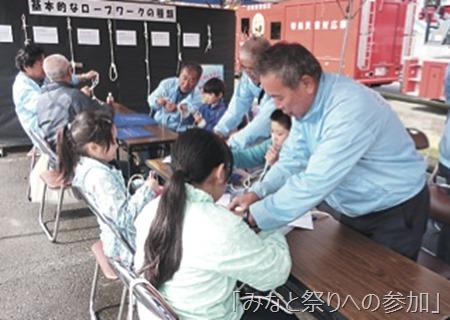 ロープワーク教室開催