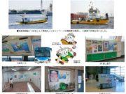 平成27年度の海の月間・クリーンアップ大作戦が終了しました