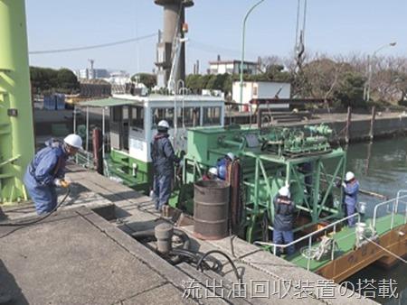 流出油回収装置の搭載