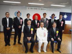 「当会の理事2名が川崎海上保安署長より表彰されました」