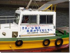 DSCF0787seikoumaru01