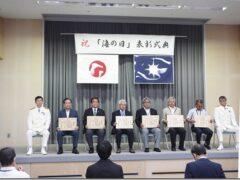 「当会の前理事2名が海事関係功労者として表彰されました」