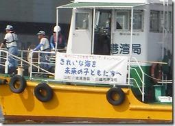 つばきDSCF0930