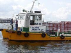 海や川にゴミを捨てないで            清港会キャンペーン開始!